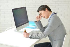 パソコン作業の肩の痛み